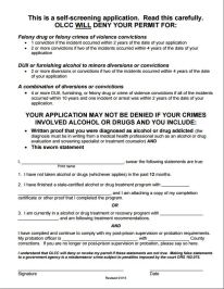 Permit Qualifying Form